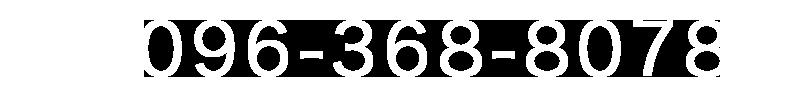 0963688078